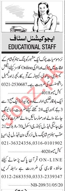 Jang Sunday Classified Ads 31st May 2020 for Educational