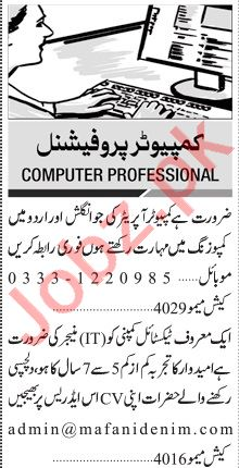 Jang Sunday Classified Ads 31st May 2020 for Computer Staff