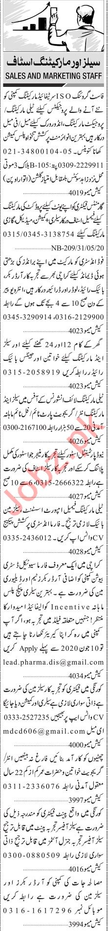 Jang Sunday Classified Ads 31st May 2020 for Sales Staff