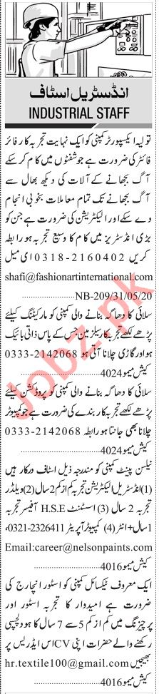 Jang Sunday Classified Ads 31st May 2020 for Industrial