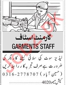 Jang Sunday Classified Ads 31st May 2020 for Garments Staff