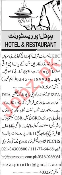 Jang Sunday Classified Ads 31st May 2020 for Hotel Staff