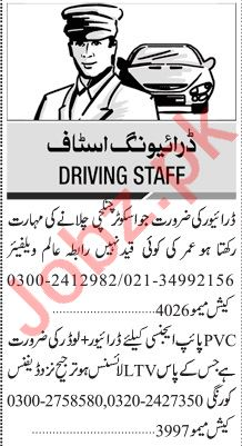 Jang Sunday Classified Ads 31st May 2020 for Driving Staff