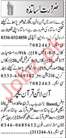 Jang Sunday Classified Ads 31st May 2020 for Teachers