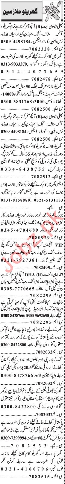 Jang Sunday Classified Ads 31st May 2020 for House Staff