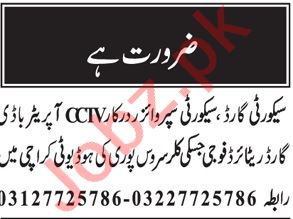 CCTV Operator & Security Guard Jobs 2020