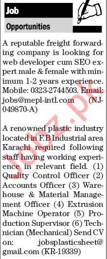 The News Sunday Classified Ads 31st May 2020 for Industrial
