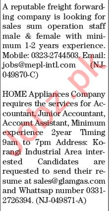 The News Sunday Classified Ads 31st May 2020 for Admin Staff