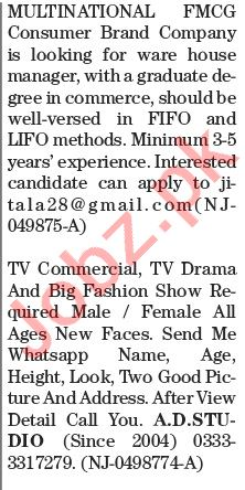The News Sunday Classified Ads 31st May 2020 for Multiple
