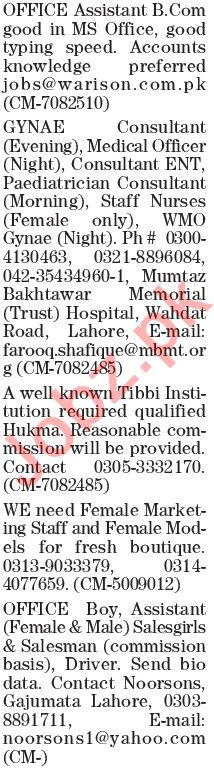 The News Sunday Classified Ads 31st May 2020 Sales & Medical