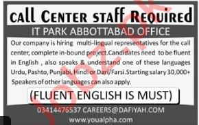 Dafiyah Enterprises Peshawar Jobs 2020 for Call Center Staff