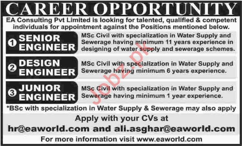Civil Engineer Design Engineer Jobs 2020 In Karachi 2020 Job Advertisement Pakistan