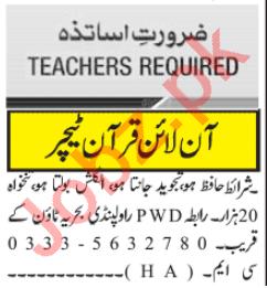 Quran Teacher Jobs 2020 in PWD Rawalpindi