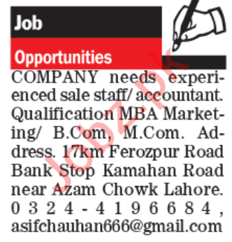 Accountant & Sales Staff Jobs 2020 in Lahore