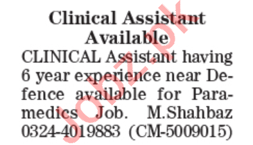 Clinical Assistant Jobs 2020 in Lahore