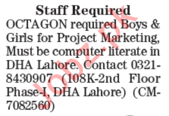 Octagon Lahore Jobs 2020 for Sales & Marketing Staff
