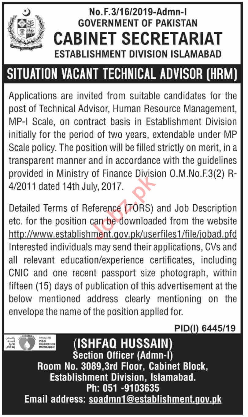 Establishment Division Islamabad Jobs Technical Advisor HRM