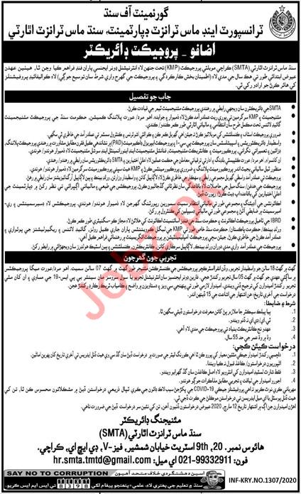 Sindh Mass Transit Authority SMTA Project Director Jobs 2020
