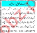 Driver & Helper Jobs 2020 in Peshawar