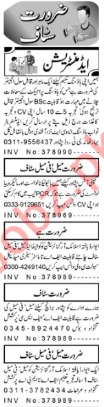 Civil Engineer & Bio Technologist Jobs 2020 in Peshawar