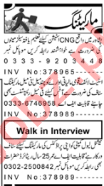 Sales & Marketing Staff Jobs Open in Peshawar 2020