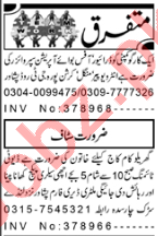 Operations Supervisor & Driver Jobs 2020 in Peshawar