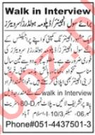 Civil Engineer & Surveyor Jobs Interview 2020 in Islamabad