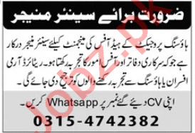 Senior Manager Jobs 2020 in Housing Project Lahore