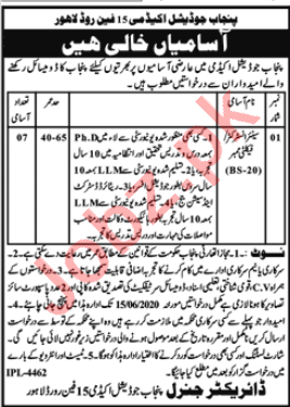 Punjab Judicial Academy PJA Lahore Jobs for Instructor Law