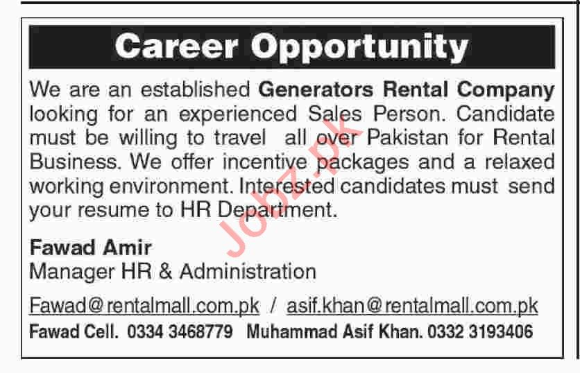 Sales Person Jobs 2020 in Rental Mall Lahore