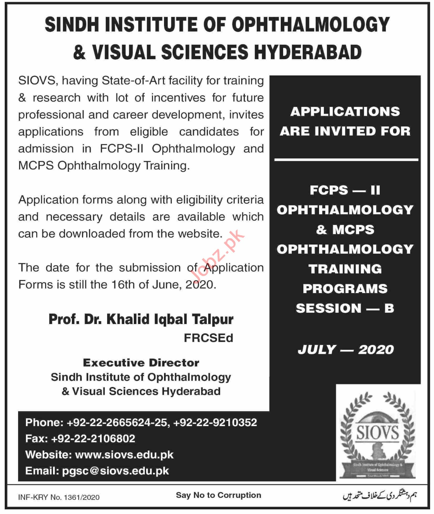 Sindh Institute of Ophthalmology & Visual Sciences SIOVS Job