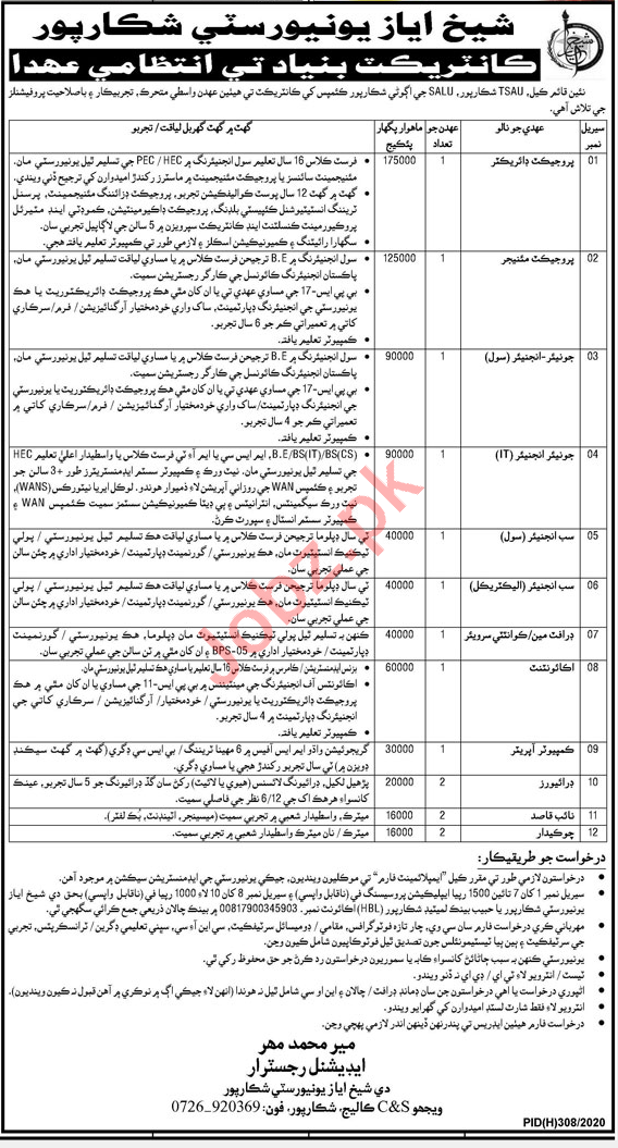 Sheikh Ayaz University Shikarpur Jobs 2020 Director & Driver