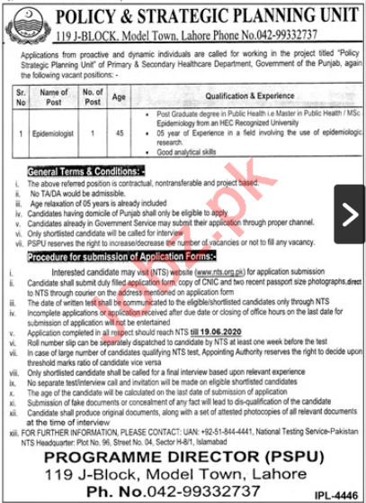 Policy & Strategic Planning Unit PSPU Lahore Jobs 2020