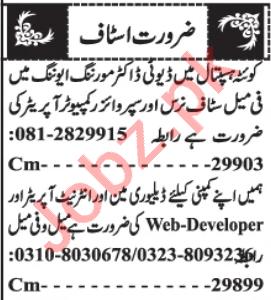 Doctors & Web Developer Jobs 2020 in Quetta