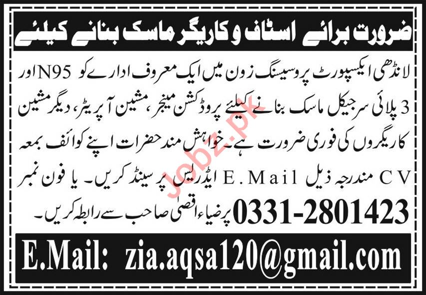 Production Manager & Machine Operator Jobs 2020