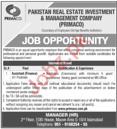 PRIMACO Islamabad Jobs 2020 for Assistant Finance