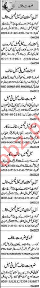 Accountant & Secretary Jobs 2020 in Lahore