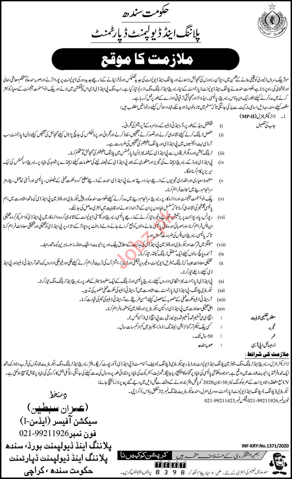 Planning & Development Board Jobs 2020 for Director General