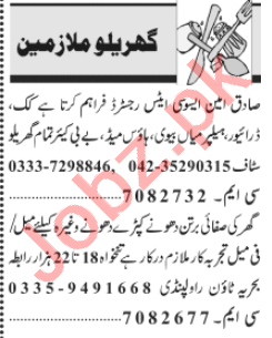 Driver & Cook Jobs 2020 in Lahore