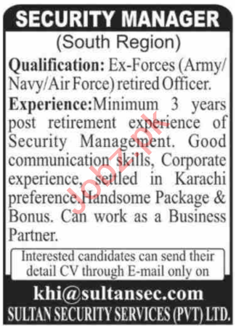 Sultan Security Services Karachi Jobs 2020 for Manager
