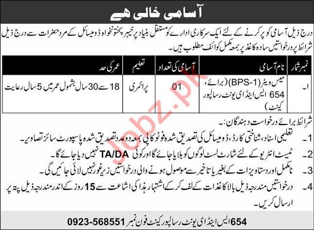 Pakistan Army 654 S&E Unit Risalpur Jobs for Mess Waiter