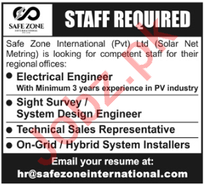 Safe Zone International Peshawar Jobs 2020 for Engineers