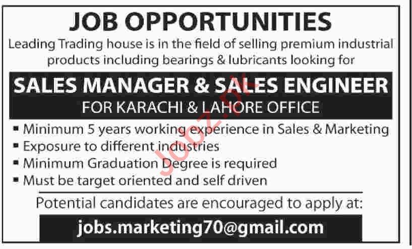 Latest Trading Company Sales Posts Karachi