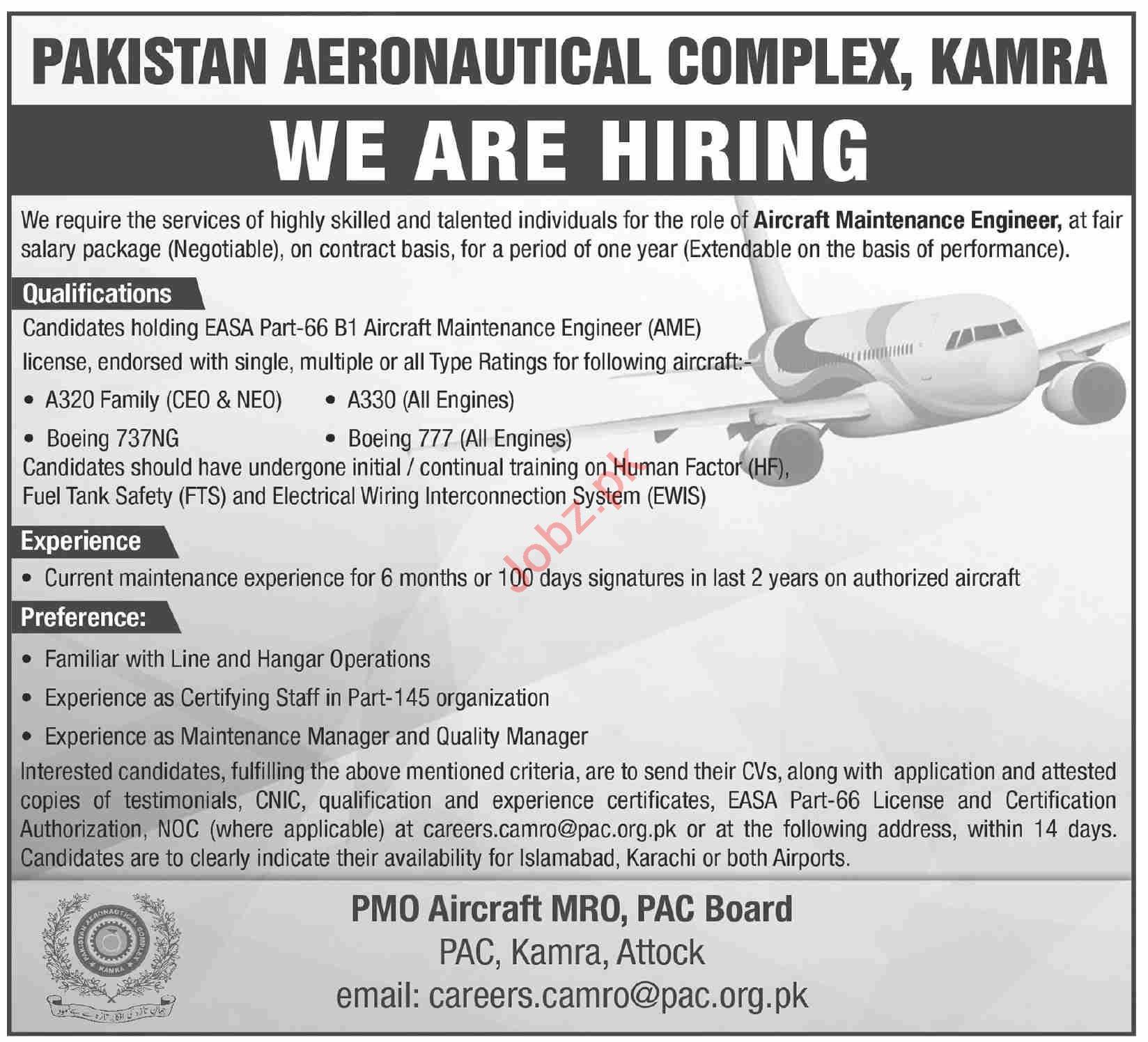 Pakistan Aeronautical Complex PAC Jobs 2020 for Engineers