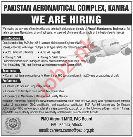 Aircraft Maintenance Engineer Jobs 2020 in PAC Kamra