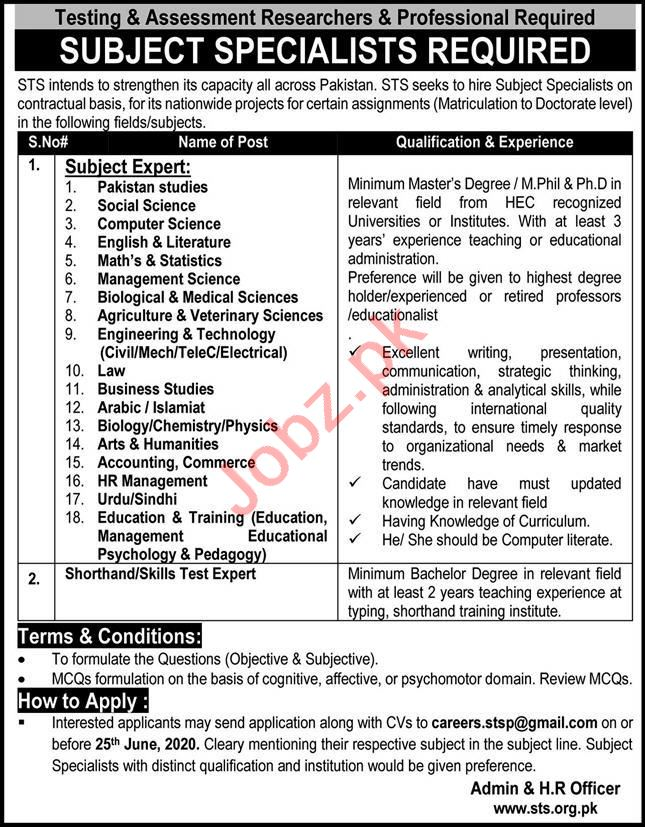 STS Islamabad Jobs 2020 for Subject Experts