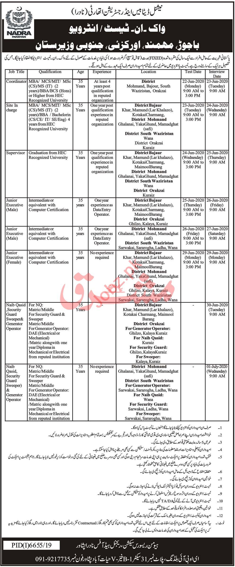 National Database & Registration Authority NADRA KPK Jobs