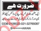 Latest Bakery & Sweets Sales Posts Karachi