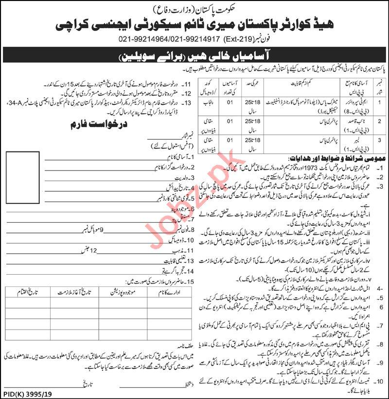 Pakistan Maritime Security Agency PMSA Karachi Jobs 2020