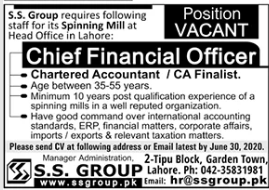 Chief Financial Officer CFO Job 2020 in Lahore